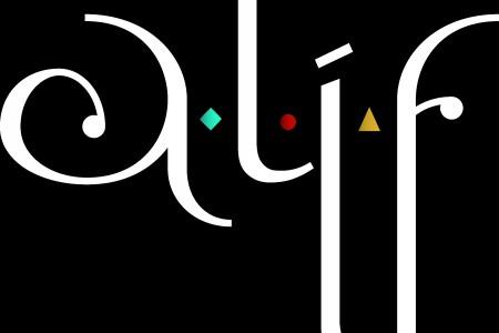 logo_Alif_blanc_fond_noir